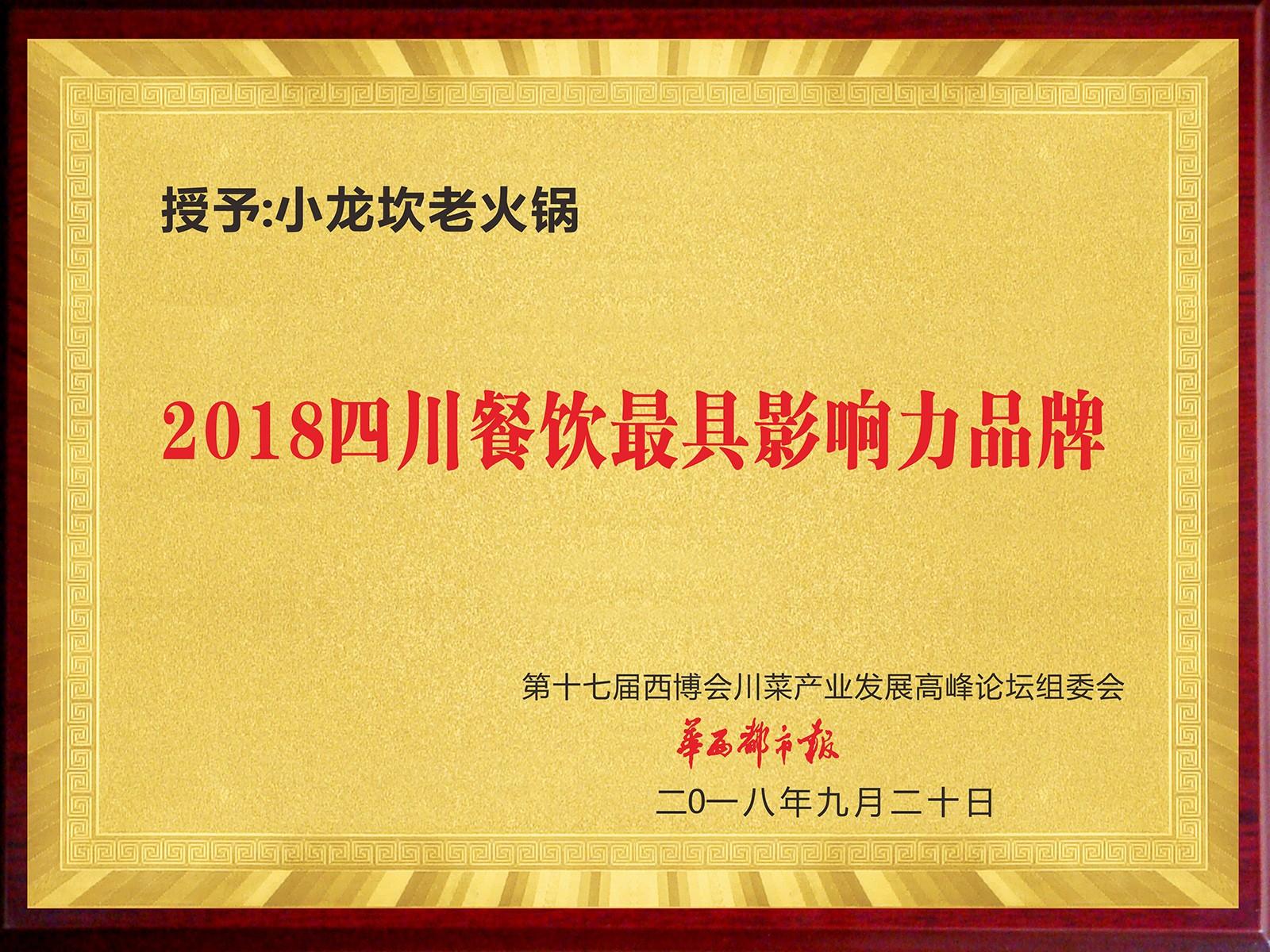 Xiaolongkan honored with