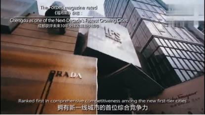 成都IFS国际金融中心