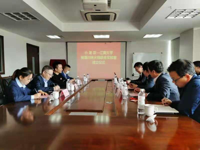 欧宝体育客户端坎控股集团X江南大学签约现场