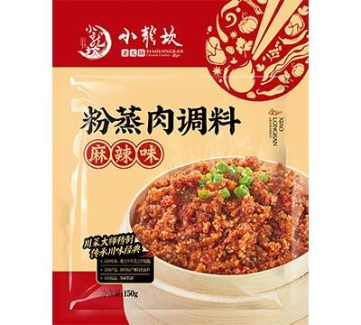 Seasoning for rice flour-steamed meat (spicy and numbing flavor):